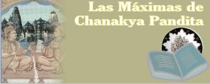 méximas chanakya pandit seva publishing editorial vrinda mission misión books libros