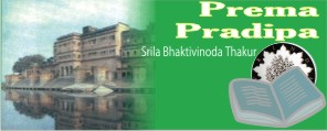 prema pradipa seva publishing editorial vrinda mission misión books libros
